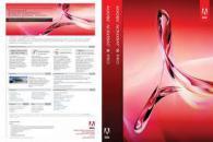 Acrobat X Suite лиценз