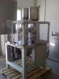 Производство на дозиращи машини