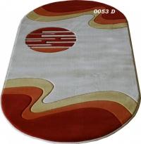 Машинен килим Мода релеф елипса