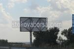 билборд рекламна конструкция