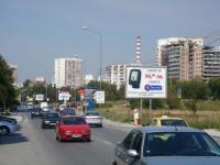 Стандартен билборд тип Пиза