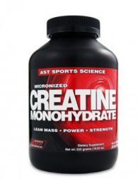 Micronized Creatine Monohydrate 525 гр.
