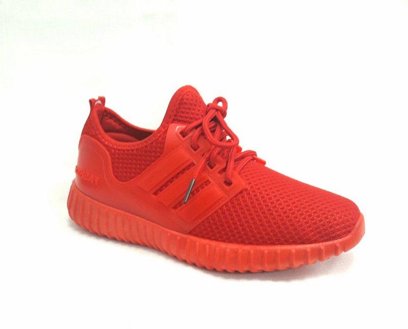 Дамски маратонки от плат в червено