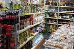 изграждане на стелажи и витрини за хранителен магазин