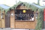 произвеждане на дървени павилиони до 4 кв.м за продажба