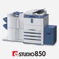 Втора употреба копирни машини