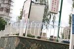 ниски метални огради от метални профили по поръчка