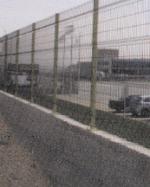 Поръчка на мрежа от оградни панели