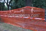 оградни мрежи за строителство