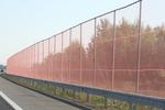 Изграждане на мрежи против птици за магистрали
