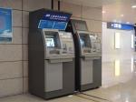 кутии за банкомати 16-3353