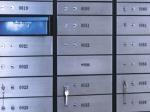 кутии за депозитни банкови сейфове по поръчка 38-0