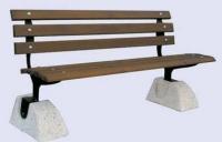 Пейки с бетон
