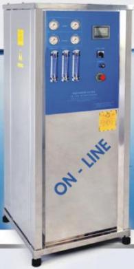 Апарати за обратна осмоза в болници