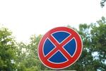 производство и монтаж на пътни знаци и указателни табели