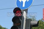 производство на светофари