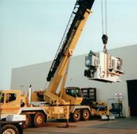 Преместване на производствена машина