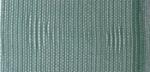 Засенчваща защитна мрежа за навес, 90%; 1.5 м; черна