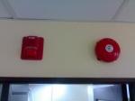 инсталация за пожароизвестяване