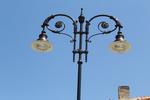 изграждане на парково осветление