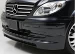 Осигуряване на трансфер с Mercedes Viano до аерогара Пловдив