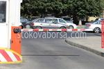 Автоматични бариери за контролно пропускателни пунктове