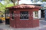 Изработка на зидани охранителни кабини за КПП