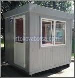 Изработка на охранителни кабини за контролно пропускателни пунктове
