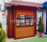Проектиране и изработка на охранителни кабини