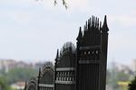 плътни огради от ковано желязо