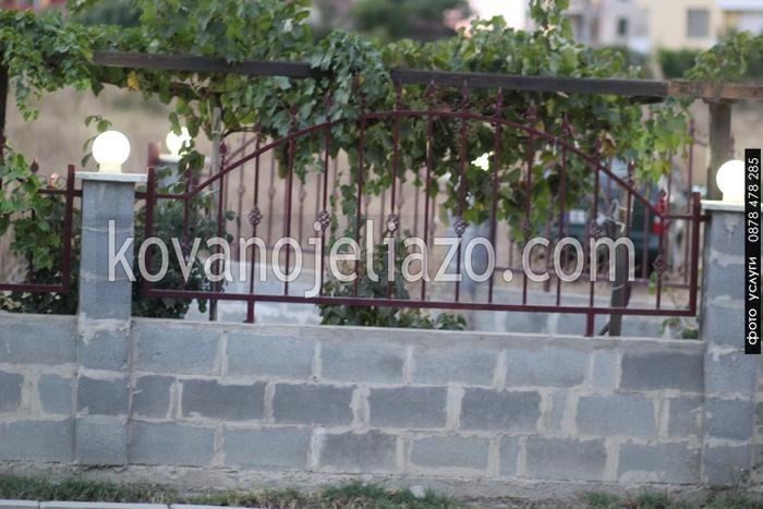 кована зидана ограда