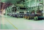 Индустриални настилки за хранителна промишленост