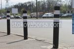 фирма за анти паркинг колчета