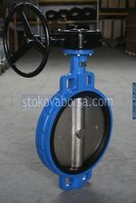 чогунен междуфланцов клапан за морска вода
