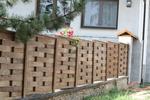 дървена ограда по поръчка от дървено пано 200x150см.