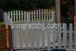 изработка на ниски дървени огради с размер на клиента
