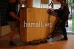 международно преместване на обзавеждане от апартаменти