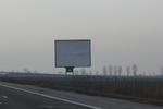 билборд по поръчка