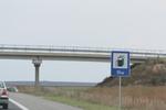изработка на пътни знаци за допълнителна информация по поръчка