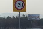произвеждане на забранителни пътни знаци по поръчка