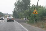 предупредителни пътни знаци за опасност