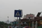 производство по поръчка на пътни знаци със специални предписания
