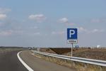 произвеждане на пътни знаци със специални предписания по поръчка