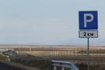 изработка на пътни знаци със специални предписания по поръчка