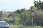 изработка на забранителни пътни знаци